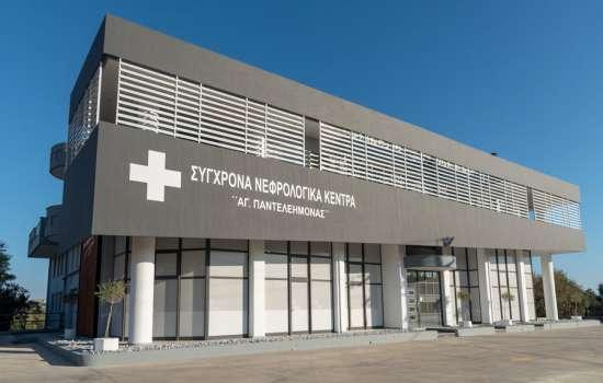 Νεφρολογικό κέντρο Ιεράπετρας ¨ΑΓΙΟΣ ΠΑΝΤΕΛΕΗΜΟΝΑΣ¨