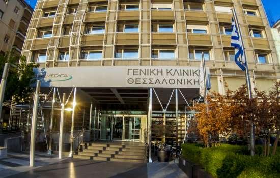 Γενική Κλινική Θεσσαλονίκης Euromedica