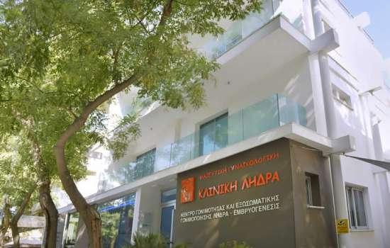 Ledra clinic