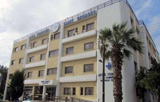 St.George Hospital