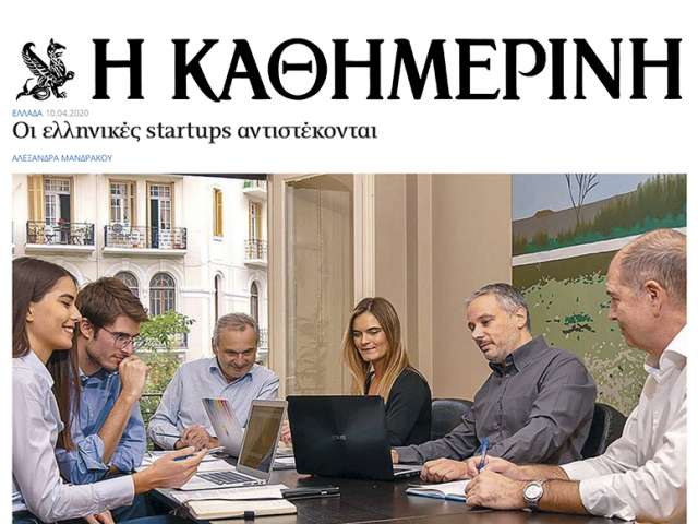 BOOKING CLINIC KATHIMERINI