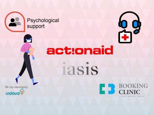 BOOKINGCLINIC ACTIONAID IASIS GIATROI TOU KOSMOU DOCTORS OF THE WORL GREECE MEDICAL CONSULTATION GUIADANCE COVID19 THESSALONIKI ATHENS BOOKING CLINIC
