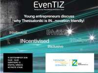 Η Θεσσαλονίκη που καινοτομεί : H BookingClinic στο πάνελ της ΑΖΚ με τις 8 πετυχημένες startups