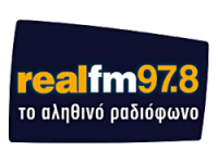 BOOKING CLINIC RADIO INTERVIEW REAL FM 97.8